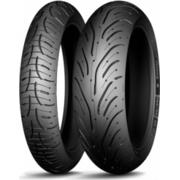 Michelin Pilot Road 4 - PitstopShop