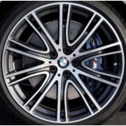BMW Concept-B532 - PitstopShop