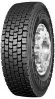 Грузовые шины Continental HDR2 - Pitstopshop